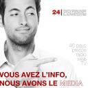 24presse logo icon