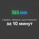 365cash.co logo icon