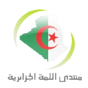 منتدى اللمة الجزائرية logo icon