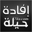 حيلة logo icon