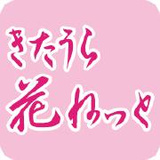 hana.or.jp Logo