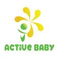 Active Baby Logo