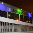 Adhesa Plate MFG logo