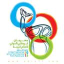 Abu Dhabi International Environmental Film Festival logo