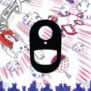 Aeronaut Brewing Company logo