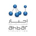 Ahbar Industries logo