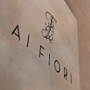 Ai Fiori Nyc logo icon