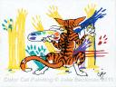 AKAJake.com logo