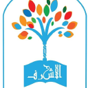 Al-Ashraf Schools logo