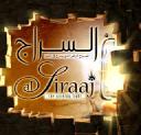 AlSiraaj - The Guiding Light (Dubai) logo