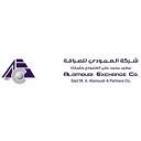 ALAMOUDI EXCHANGE COMPANY logo