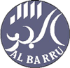 Al Barru HR Consultants Pvt Ltd logo
