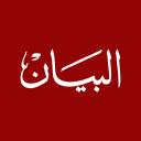 Al Bayan Newspaper logo