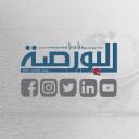 Alborsa newspaper logo