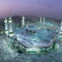 Al Falah Travels and Tours logo