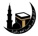 Alferdoos Reizen logo