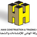 AL HANI CONSTRUCTION & TRADING logo
