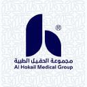 Al-Hokail Orthodontic Center logo