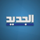 Aljadeed TV logo
