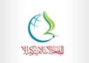 Al Jamia Al Islamiya logo