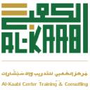 ALKAABI CENTER Training & Consulting logo