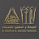 Al Koufa & Al Dahleez Services logo