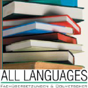 All Languages Alice Rabl GmbH logo