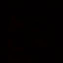 Almanac logo icon