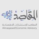 ALMAQASED Economic Advisory Center logo
