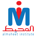Almuheet Institute logo