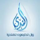 Alnada channel tv logo