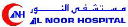 AL Noor Hospitals Group logo