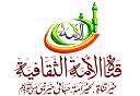 AlOmma TV logo