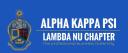 Alpha Kappa Psi - Lambda Nu Chapter logo