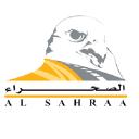 Al Sahraa Group logo