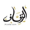 AlZefaf.com logo