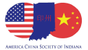 America China Society of Indiana logo