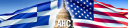 American Hellenic Council logo