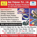 Ami Polymer Pvt. Ltd. logo