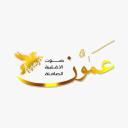 وكالة عمون الاخبارية logo icon