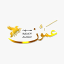 Ammon News  عمون logo icon