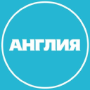 Angliya -Britain's biggest Russian newspaper logo