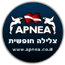 APNEA.co.il logo