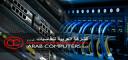 Arab Computers on Elioplus