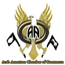 Arab Chamber of Commerce logo