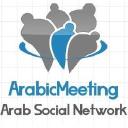 ArabicMeeting.com logo