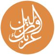 ArabicOnline.Eu Logo