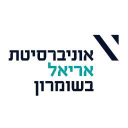 Ariel University logo
