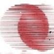 Asen Computer Associates logo
