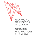 Asia Pacific Foundation of Canada logo